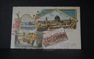 A postcard from the collection donated to the Hebrew University of Jerusalem (Courtesy/Hebrew University)