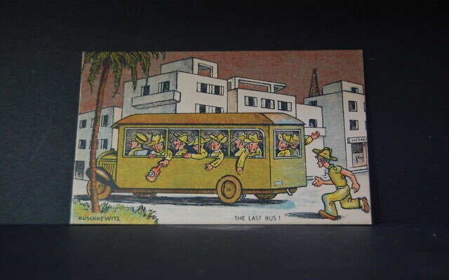 A post card from the collection donated to the Hebrew University of Jerusalem (Courtesy/Hebrew University)
