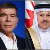 Israel's Foreign Minister Gabi Ashkenazi and his Bahraini counterpart Abdullatif bin Rashid Al Zayani, as pictured in a tweet from the Bahrain foreign ministry after their first publicly acknowledged phone call, September 12, 2020 (Twitter)