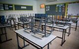 Illustration of an empty classroom in a school in Mevaseret Zion, August 27, 2019. (Yonatan Sindel/Flash90)