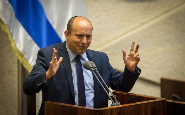 Yamina leader Naftali Bennett speaks during a Knesset plenary session in Jerusalem on August 24, 2020. (Oren Ben Hakoon/POOL)