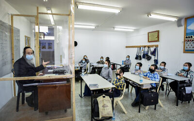 Ultra-Orthodox students at their school in the city of Rehovot on September 10, 2020. (Yossi Zeliger/Flash90)