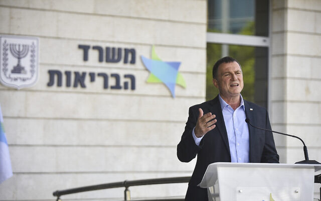 Health Minister Yuli Edelstein speaks during a press conference about the coronavirus, in Airport City on September 17, 2020. (Flash90)