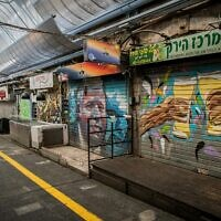 Shuttered stalls at Mahane Yehuda Market in Jerusalem on September 21, 2020, during a nationwide lockdown. (Yonatan Sindel/Flash90)