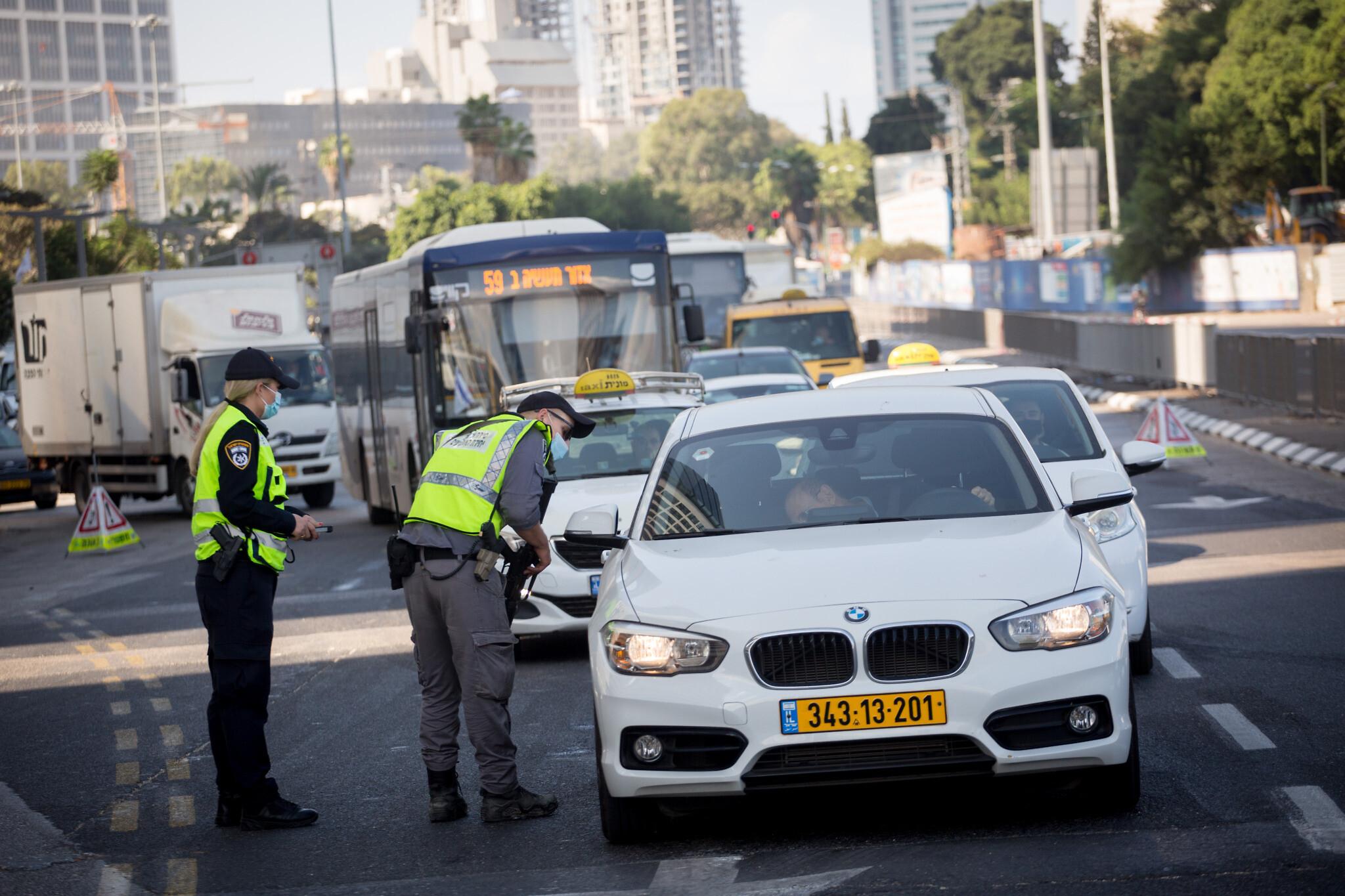 Israeli plane lands in Bahrain after ties normalised