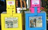 The Miami Herald and its el Nuevo Herald are sold in Miami. (Art Seitz/Gamma-Rapho via Getty Images)