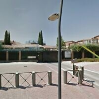 Screen capture of the Ibn Gabirol School in Madrid, Spain. (Google Maps)