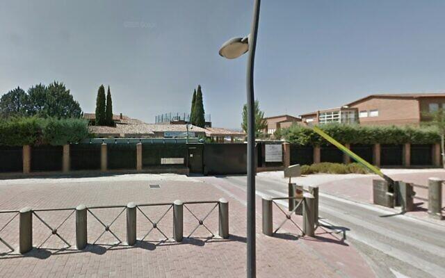 Screen capture of the Ibn Gabirol School in Madrid, Spain. (Google Maps)