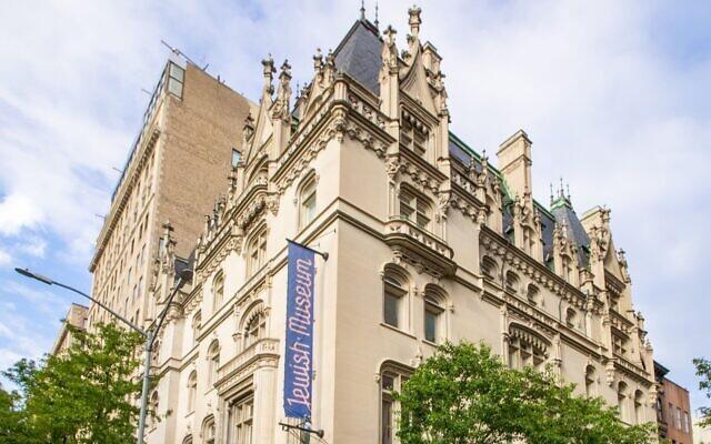 The Jewish Museum in New York City. (WIkimedia Commons via JTA)