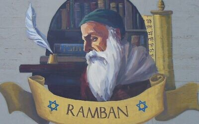 A wall painting in Acre, Israel, honoring Nahmanides, also known as the Ramban. (Wikimedia Commons)