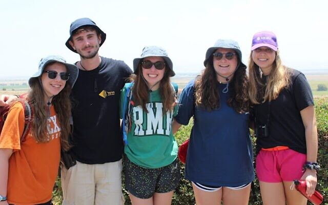 American Jewish teens participating in a trip to Israel organized by BBYO. (Courtesy of BBYO via JTA)