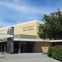 Redwood High School in Larkspur, California. (Wikimedia Commons/via JTA)
