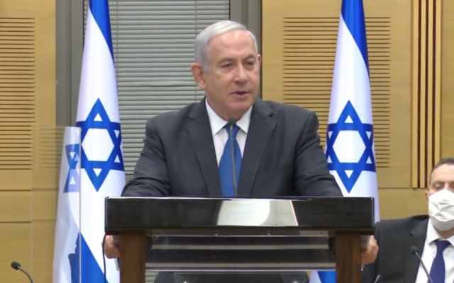 Prime Minister Benjamin Netanyahu addresses a Likud faction meeting at the Knesset on September 9, 2020. (Screen capture/Facebook)