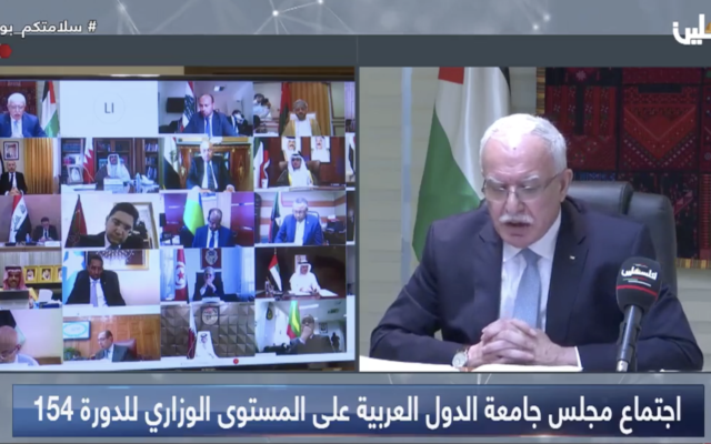 Palestinian Authority Foreign Minister Riyad al-Maliki calls on the Arab League to condemn normalization between the United Arab Emirates and Israel on September 9, 2020 (Screenshot: WAFA)