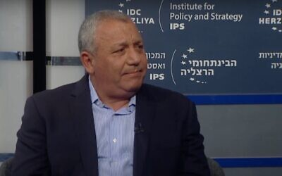 Former IDF chief of staff Gadi Eisenkot speaks at the Interdisciplinary Center in Herzliya's annual conference on September 10, 2020. (Screen capture: IDC)