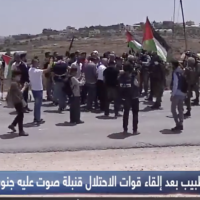 A protest in Jenin on Friday, September 18, 2020 (Screenshot: Palestine TV)