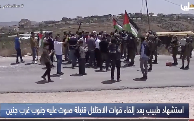 A protest in Jenin on Friday, September 18, 2020 (Screenshot: Palestine TV)