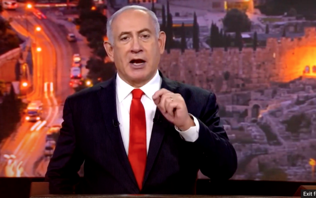 Prime Minister Benjamin Netanyahu addressing the 75th United Nations General Assembly via video message, September 29, 2020. (Screen capture: UNTV)