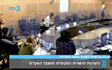 Knesset Internal Affairs and Environment Committee members evacuate a meeting on climate change after smelling smoke in the room and identifying a fire in the ceiling, September 8, 2020. (Screenshot/Knesset channel.