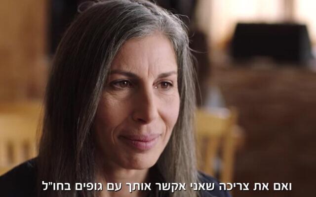 Actress Ilanit Ben-Yaakov in the Israeli comedy series 'Chamishim' ('Fifty'). (Screenshot/YouTube)