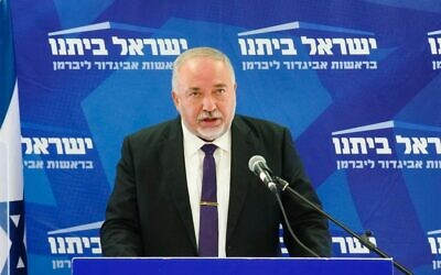 Yisrael Beytenu chair Avigdor Liberman delivers statements at opening of his weekly faction meeting in the Knesset, September 7, 2020. (Yisrael Beytenu)