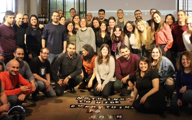 The team of Israeli startup EverC, formerly EverCompliant (Courtesy)