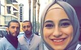 Yasmin Jaber, a Palestinian resident of East Jerusalem arrested for allegedly spying for Hezbollah. (Shin Bet)
