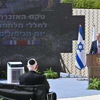 Defense Minister Benny Gantz speaks at the annual ceremony commemorating the soldiers who were killed in the 1973 Yom Kippur War on Jerusalem's Mount Herzl on September 29, 2020. (Ariel Hermoni/Defense Ministry)
