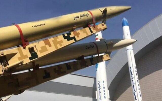 Iran's new Zolfaghar Basir missile (via Twitter)