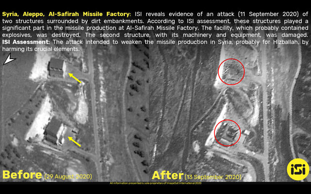 The results of a reported Israeli airstrike on a missile production in the town of al-Safira, outside Aleppo, in northern Syria on September 11, 2020. (ImageSat International)