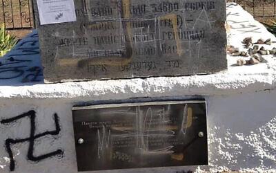 A vandalized monument to Holocaust victims in Bogdanovka, Ukraine on September 15, 2020. (Eduard Dolinsky)