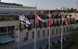 The flags of Israel, the UAE, Bahrain and the US flying outside the Foreign Ministry in Jerusalem on September 15, 2020, in a Tweet posted by Foreign Minister Gabi Ashkenazi, as Israel, the UAE and Bahrain sign the Abraham Accords at the White House in Washington, DC. (Twitter)
