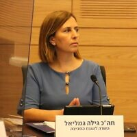 Enviromental Protection Minister Gila Gamliel attends a Knesset Economy Committee debate on bottle deposits, September 14, 2020 (Courtesy)