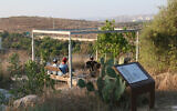 An overlook next to a mikveh, or ritual bath, at the Givat Titora archaeological garden. (Shmuel Bar-Am)