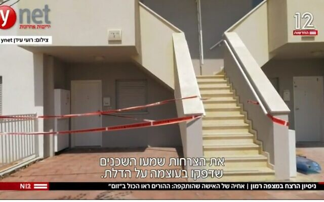 The home in Mitzpe Ramon where a husband stabbed his wife while she was on a video call with her parents on Friday, September 18, 2020. Screenshot/Channel 12
