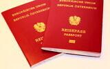 Illustrative: Austrian passports (iStock.Getty Images)