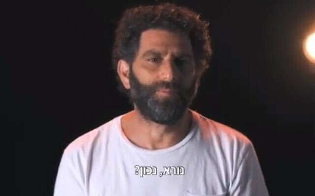 Israeli actor Yossi Marshak appears in a campaign video to men against sexual violence in Israel (Screenshot/ Twitter)