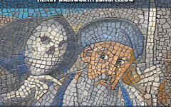 The cover of 'The Legend of Rabbi Ben Levi,' Avi Katz's illustrated work about the Ribal based on Henry Wadsworth Longfellow's 1863 poem (Courtesy Avi Katz)