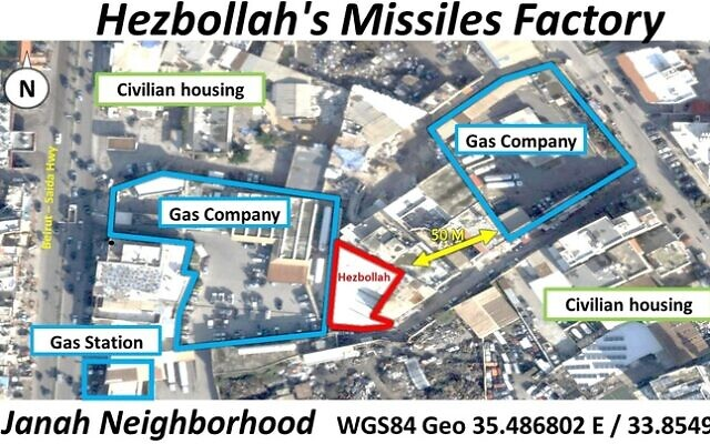 The location of a Hezbollah arms depot next to a gas station in the Janah neighborhood of Beirut, as stated by Prime Minister Benjamin Netanyahu in a video address to the United Nations General Assembly, September 29, 2020 (Courtesy)