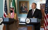 Saudi Foreign Minister Prince Faisal bin Farhan Al Saud  (L) listens to US Secretary of State Mike Pompeo speak during their meeting at the State Department in Washington, October 14, 2020. (Manuel Balce Cenata/Pool/AFP)