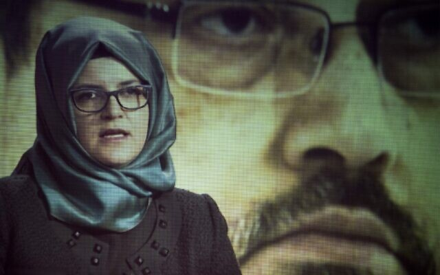 In this file photo Hatice Cengiz, the fiancee of the late Washington Post journalist Jamal Khashoggi, delivers a prerecorded message during a remembrance ceremony for her fiancee in Washington, DC, on November 2, 2018 (Jim WATSON / AFP)