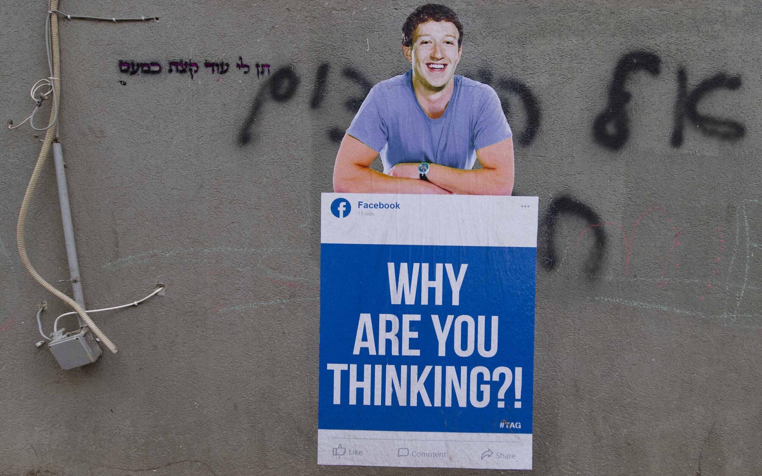 Tel Aviv street art asks a good question. (Lord K2)