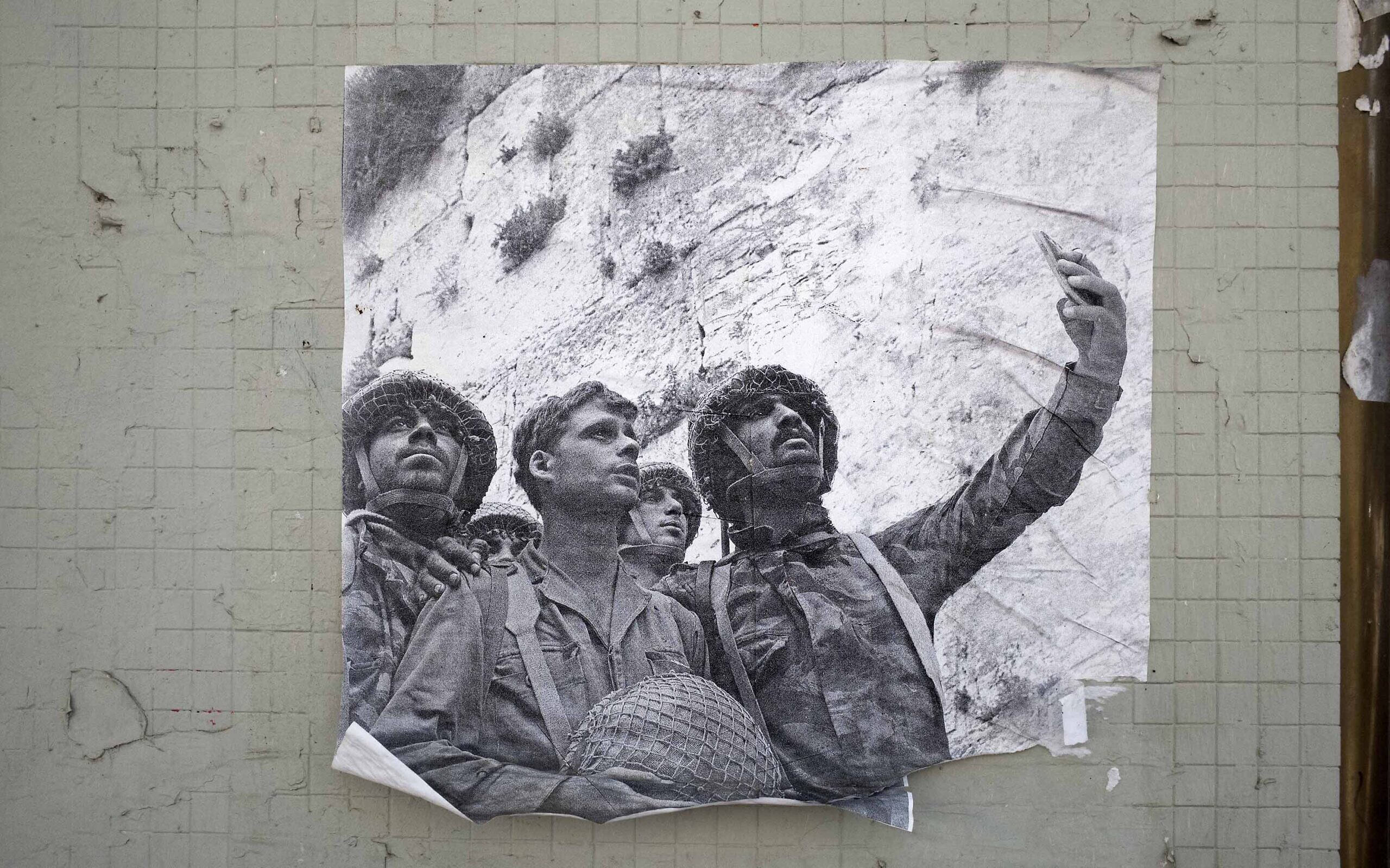 A paste-up of an altered iconic 1967 photo by David Rubinger. (Lord K2)