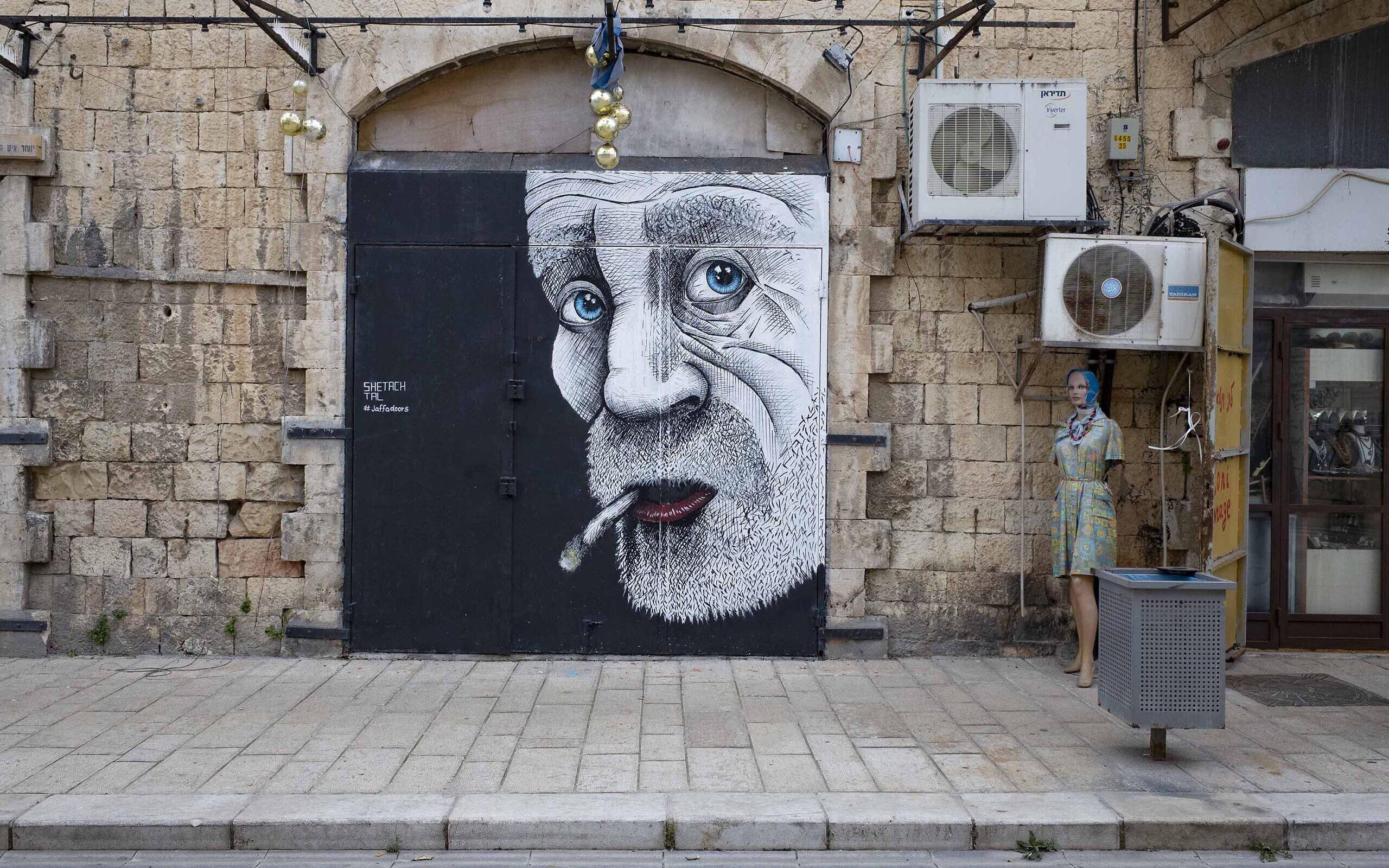Street art in Tel Aviv by Shetach Tal for the #Jaffadoors project. (Lord K2)
