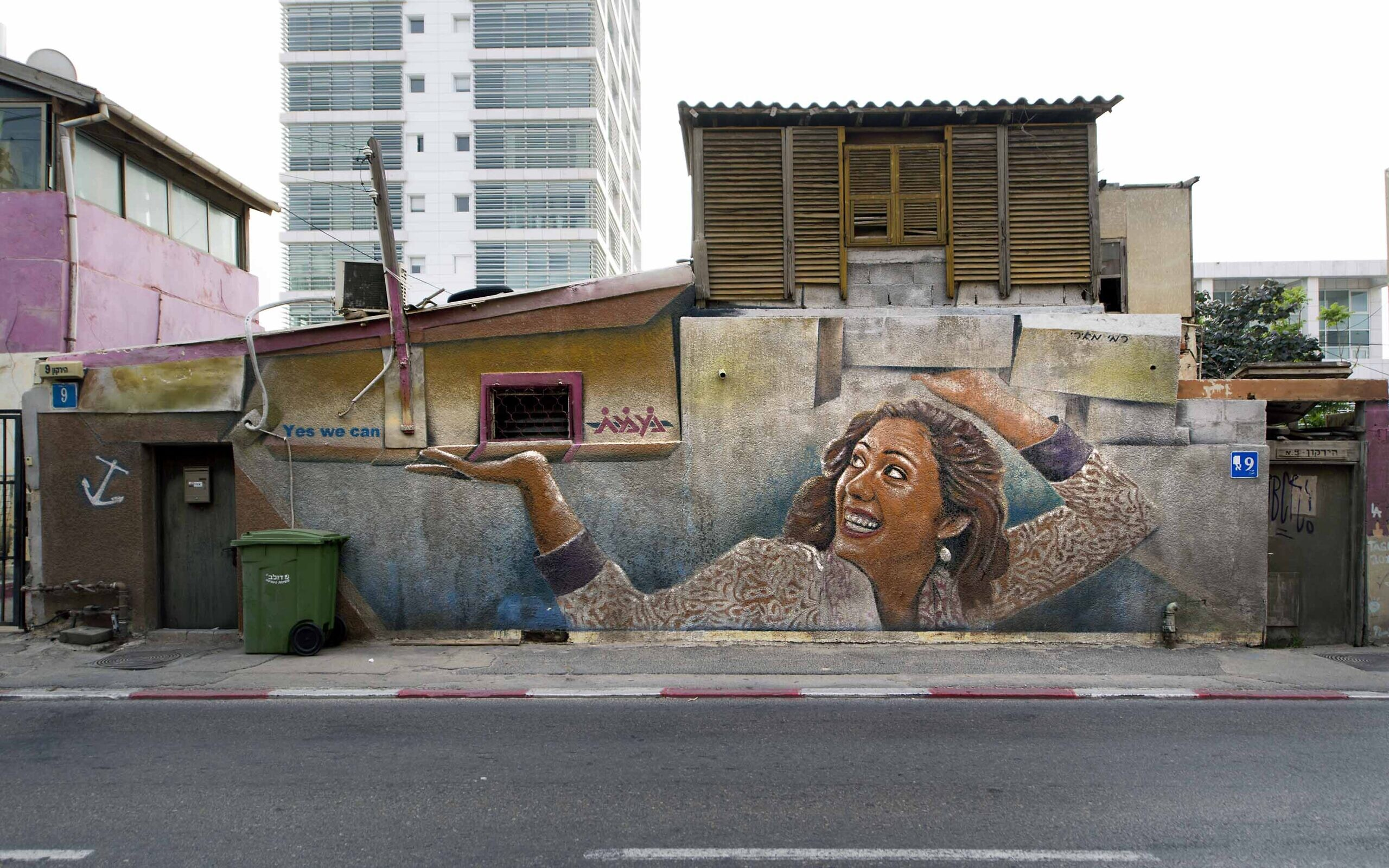 Street art in Tel Aviv by Rami Meiri. (Lord K2)