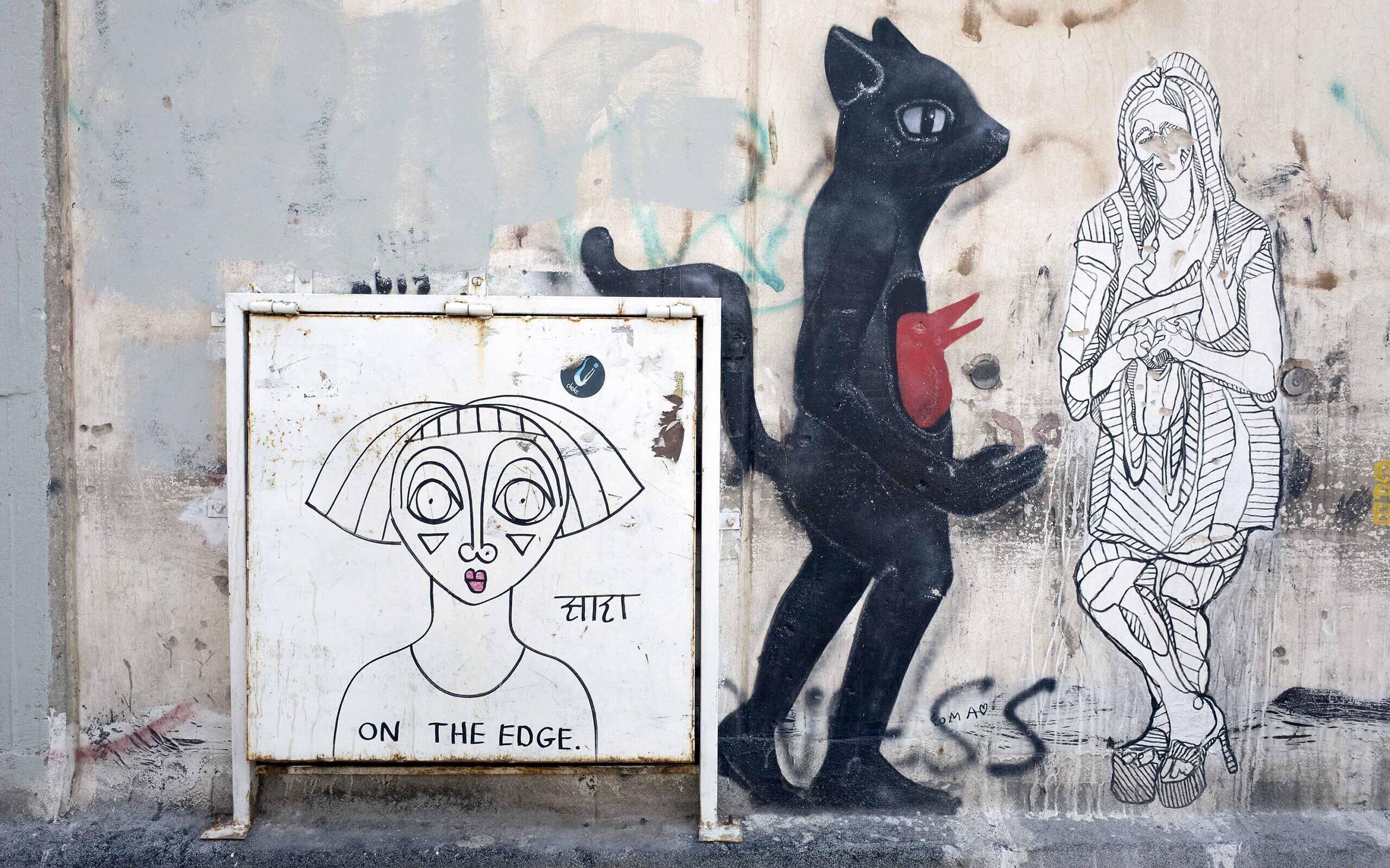 Street art in Tel Aviv by Sara Erenthal. (Lord K2)