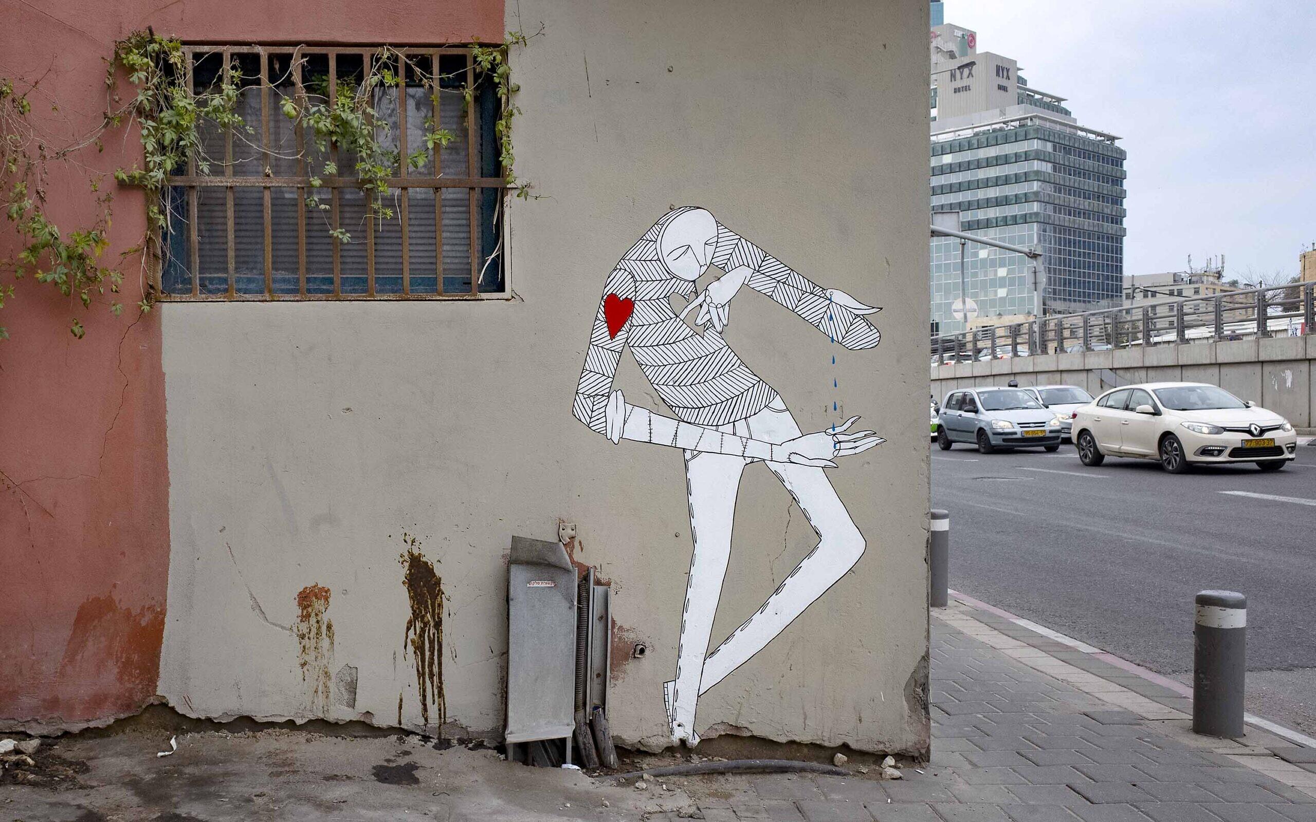 Street art in Tel Aviv. (Lord K2)
