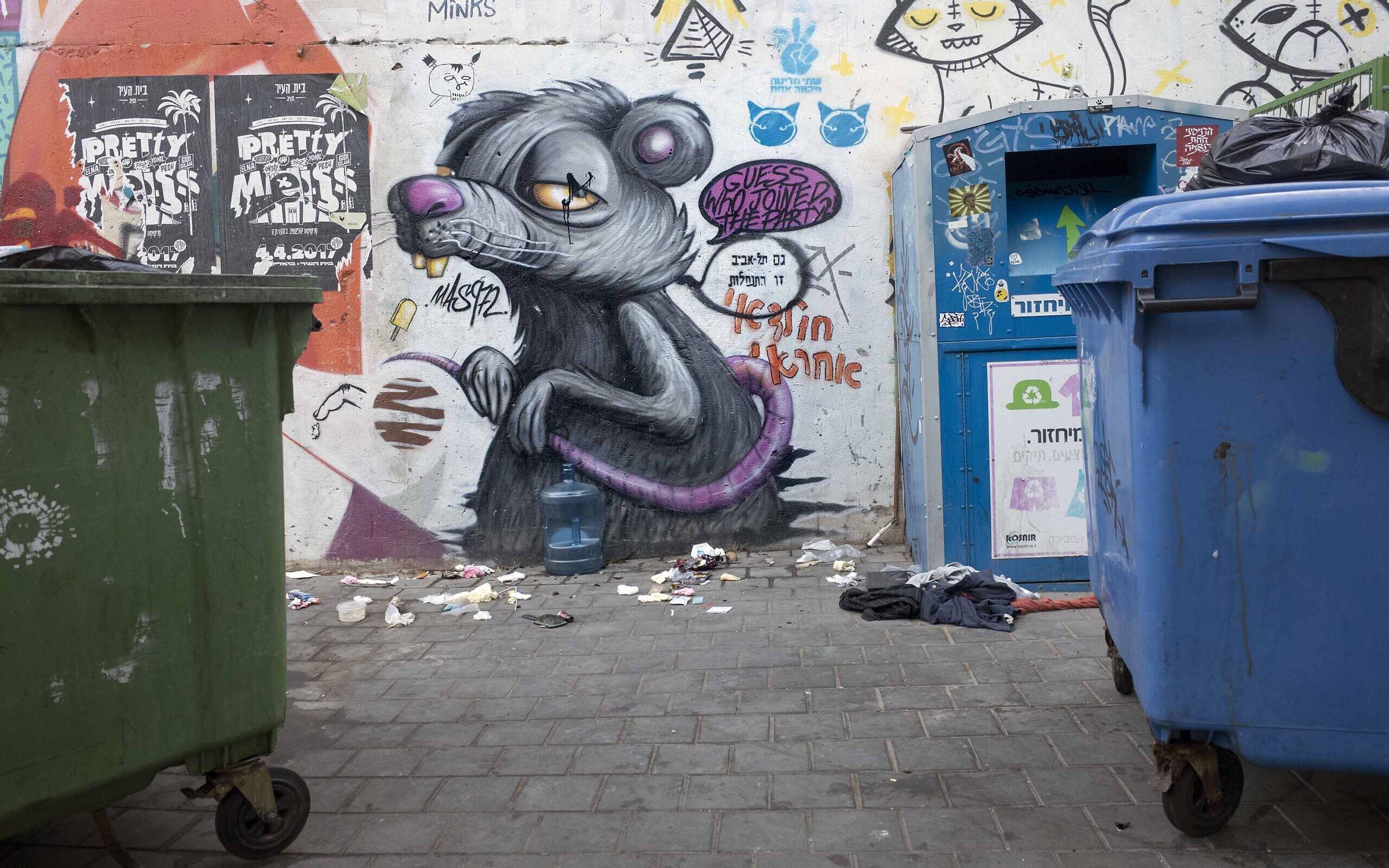 Street art in Tel Aviv by Mas972. (Lord K2)