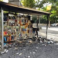 The Reading Station in Park HaMesilah in Jerusalem after it was set on fire by vandals on October 25, 2020 (Courtesy/ Jerusalem Municipality)