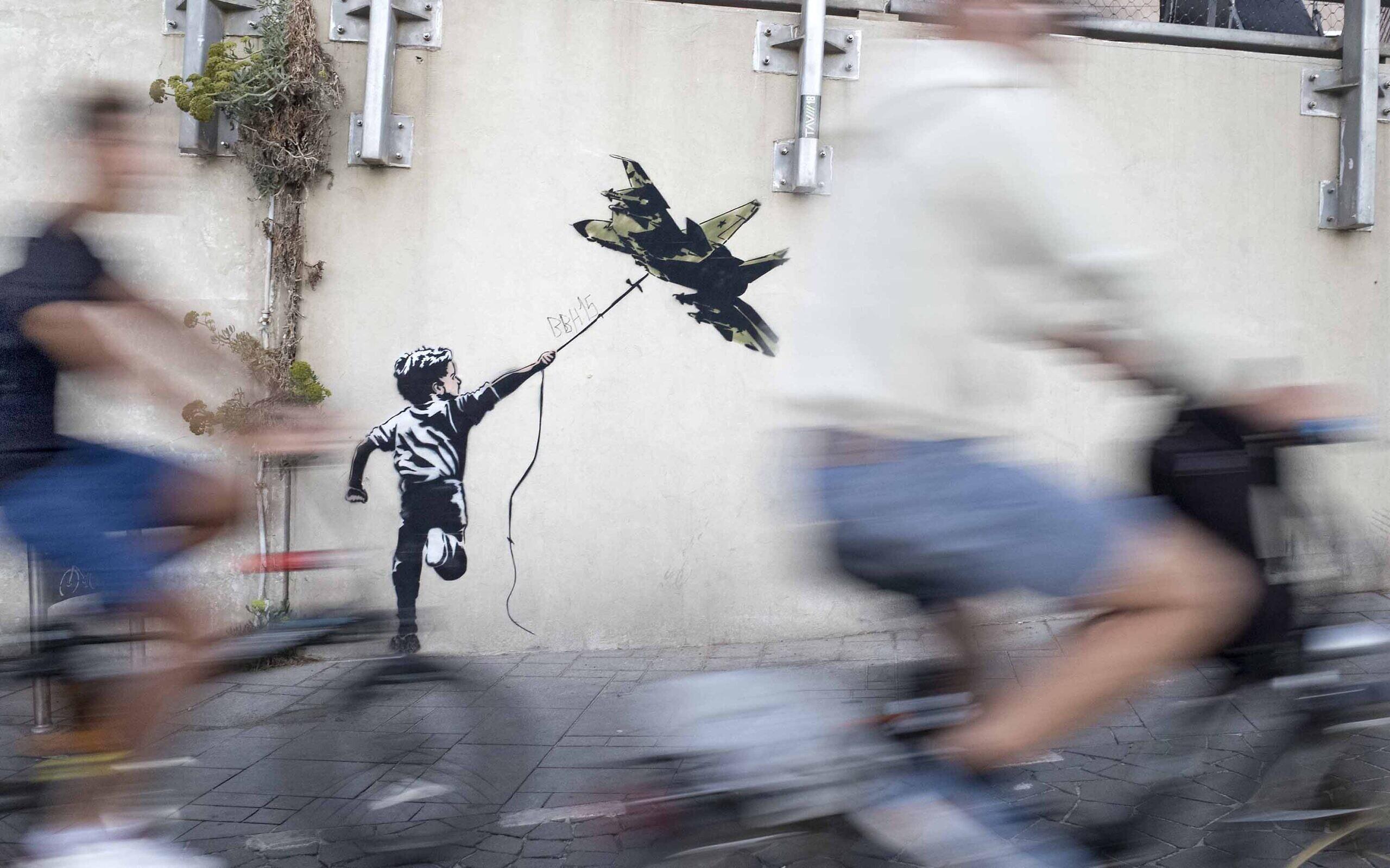 Street art in Tel Aviv by Hijack. (Lord K2)